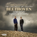 ベートーヴェン: ヴァイオリン・ソナタ 第1番~第3番