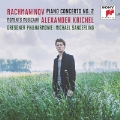 Rachmaninov: Piano Concerto No.2, Moments Musicaux Op.16, etc