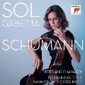 シューマン: チェロ協奏曲、室内楽作品集