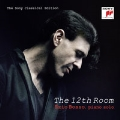 The 12th Room (Sony Classical version)