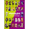 けものフレンズBD付オフィシャルガイドブック 5 [BOOK+Blu-ray Disc]