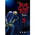 BLUE GIANT SUPREME 5