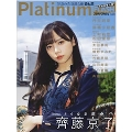 Platinum FLASH Vol.11