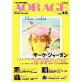 AOR AGE Vol.15