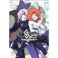 Fate/Grand Order コミックコレクション ~ぐにゃんどおーだー~