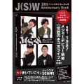 J(S)W 30th Anniversary Book [BOOK+DVD]