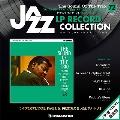 ジャズ・LPレコード・コレクション 72号 [BOOK+LP]