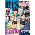 K-POP NEXT BTS Premium