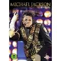 Michael Jackson / 2015 Calendar (Imagicom)