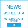 WORLDISTA [CD+DVD+ブックレット]<初回盤> CD