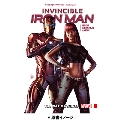 インビンシブル・アイアンマン: ウォーマシン(仮)