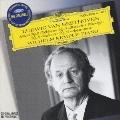 ベートーヴェン四大ピアノ・ソナタ集《悲愴》《月光》《熱情》《ワルトシュタイン》