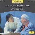 メシアン:トゥランガリーラ交響曲