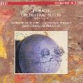 J.S.バッハ:管弦楽組曲第1番・2番・3番