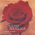 ピアノ・メッセージ~ありがとうを言いたく