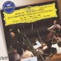ドヴォルザーク:チェロ協奏曲ロ短調、他