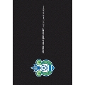 HIDETOSHI NAKATA THE JOURNEY Vol.3 ベルマーレ平塚