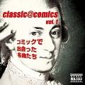 classic@comics vol.1~ コミックで出会った名曲たち