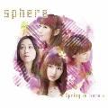 Spring is here [CD+DVD]<限定生産盤>