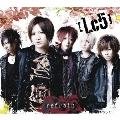 refrain [CD+DVD]<初回生産限定盤A>