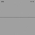 最高宝 [2CD+DVD]