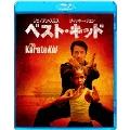 ベスト・キッド[BLU-80112][Blu-ray/ブルーレイ] 製品画像