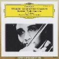 ヴィヴァルディ:協奏曲集≪四季≫ クライスラー:ヴァイオリン協奏曲