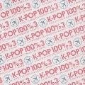K-POP100%3