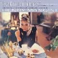 「ティファニーで朝食を」オリジナル・サウンドトラック<紙ジャケット仕様初回限定盤>