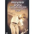 HOUND DOG 夢の島 1994