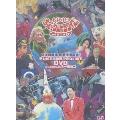 伝説の番組 完全復活宣言 ビートたけしのお笑いウルトラクイズ!!2007 テレビでは放送できないのでDVDにしてみましたバージョン(2枚組)