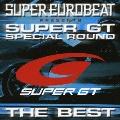 SUPER EUROBEAT presents SUPER GT -SPECIAL ROUND--THE BEST-