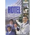 HOTEL セカンドシーズン DVD-BOX(6枚組)