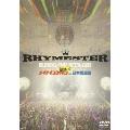 RHYMESTER/KING OF STAGE VOL.7 メイドインジャパン at 日本武道館 [KSBL-5860]