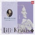 ベートーヴェン:ヴァイオリン・ソナタ 第1集