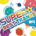 スーパー・ベスト・トランス 09