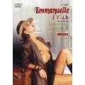 スマイルBEST::【劇場版】 エマニエル パリの熱い夜 ヘア無修正版