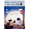 ウォーリー [DVD+microSD]
