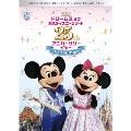 ドリームス オブ 東京ディズニーリゾート25th アニバーサリーイヤー マジックコレクション DVD