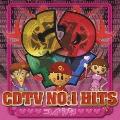 CDTV NO.1 HITS コイウタ