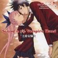TVアニメーション「ダンス イン ザ ヴァンパイアバンド」オリジナルサウンドトラック「Sound In The Vampire Bund」