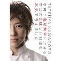 TATSUYA KAWAGOEの家庭で絶対簡単にできる本当に美味しい料理を本気で考えました