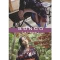 BUNGO-日本文学シネマ- 富美子の足