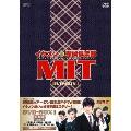 イケメン探偵倶楽部MIT DVD-BOX I[OPSD-B246][DVD] 製品画像