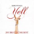 エール 2011 BEST OF THE BEST