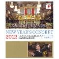 ニューイヤー・コンサート2012 Blu-ray Disc