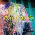 ISLAND POP MIX<初回限定生産盤>
