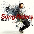 Re-birth [CD+DVD]<初回盤>