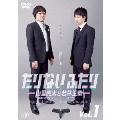 たりないふたり-山里亮太と若林正恭- Vol.1