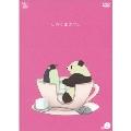 しろくまカフェ cafe.2